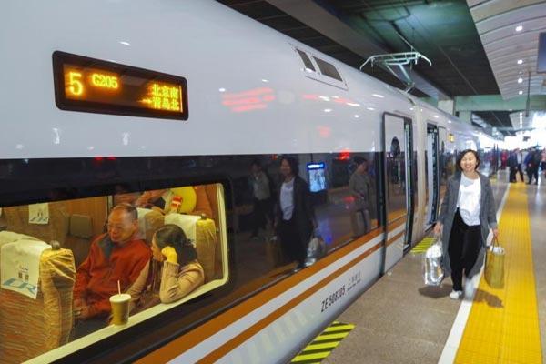 全国铁路调整列车运行图 青岛进入北京3小时交通圈