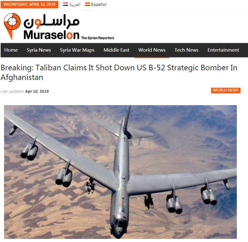 """塔利班放""""猛料"""":击落美军一架B-52战略轰炸机"""