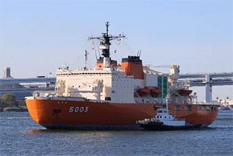 日本破冰船完成第60次南极考察 返回东京港