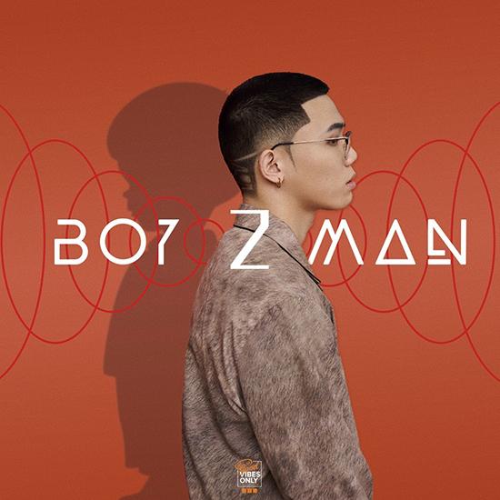 黄九龙首张EP《BOY2MAN》上线 回眸成长道路