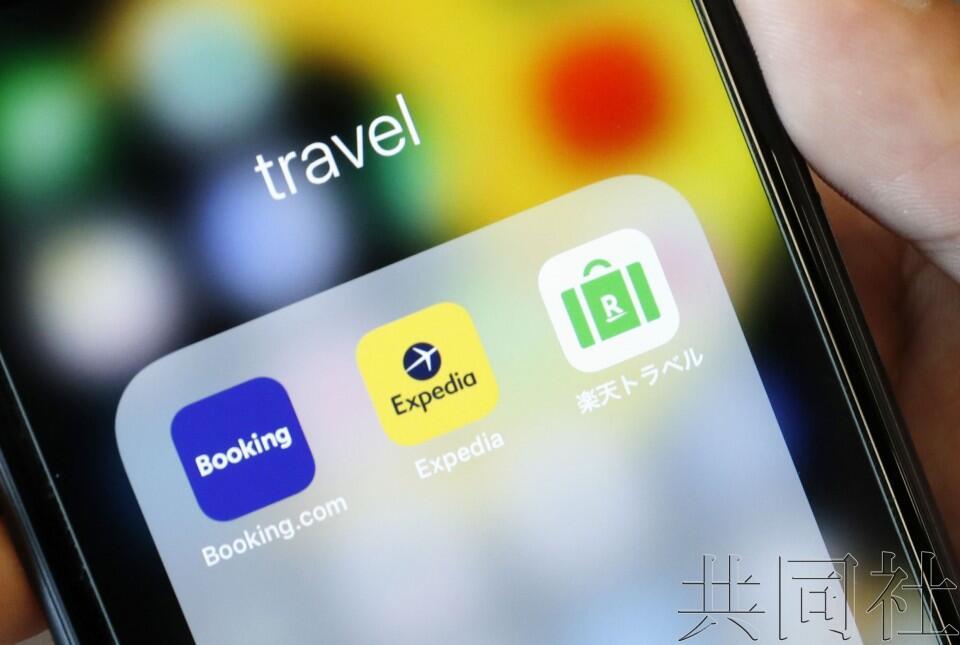 日本三家旅游网站涉嫌违反《反垄断法》接受检查