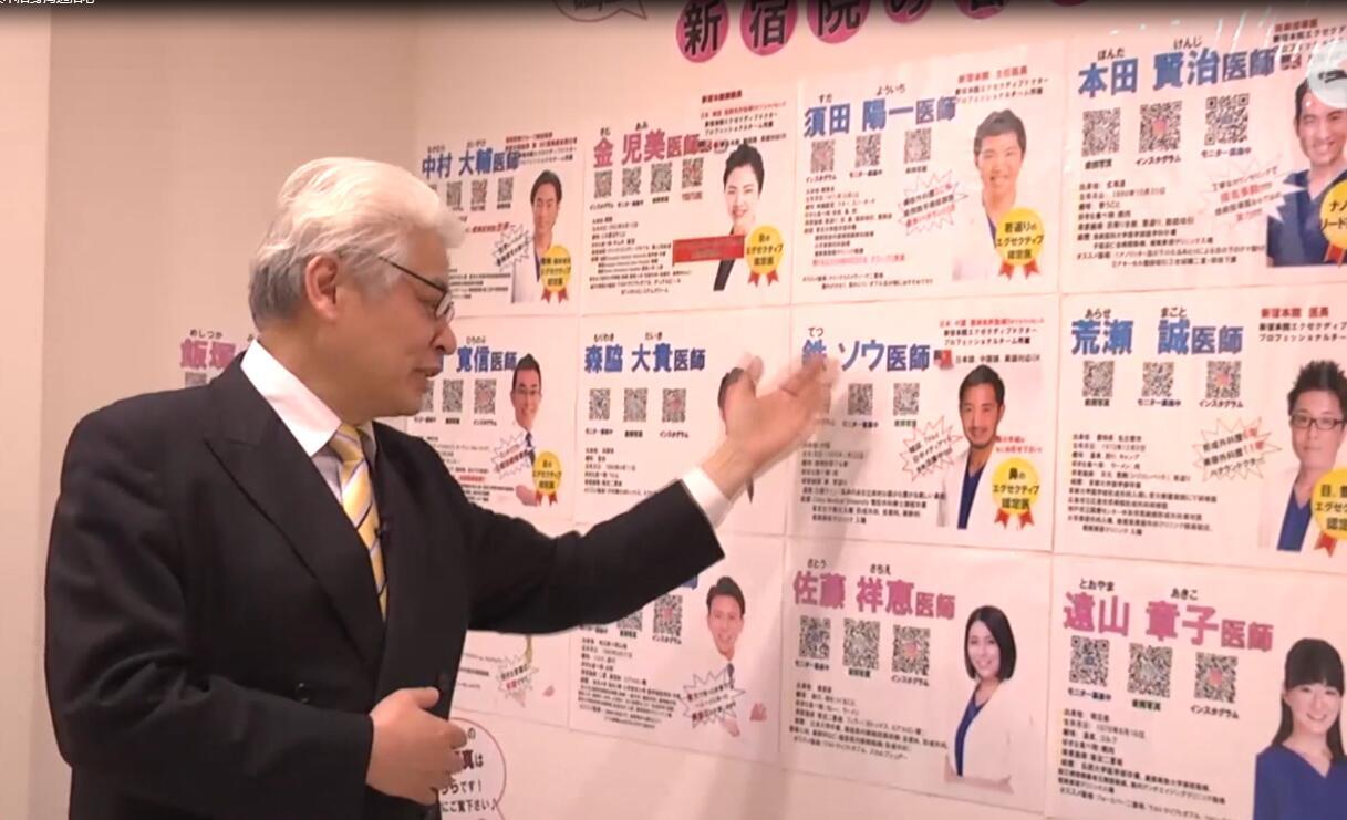 闻名日本的中国医生 技术治身沟通治心