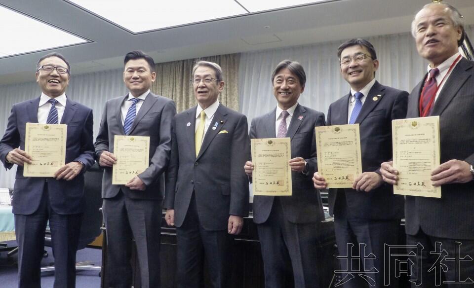 日本总务省向四家移动通信运营商分配5G信号