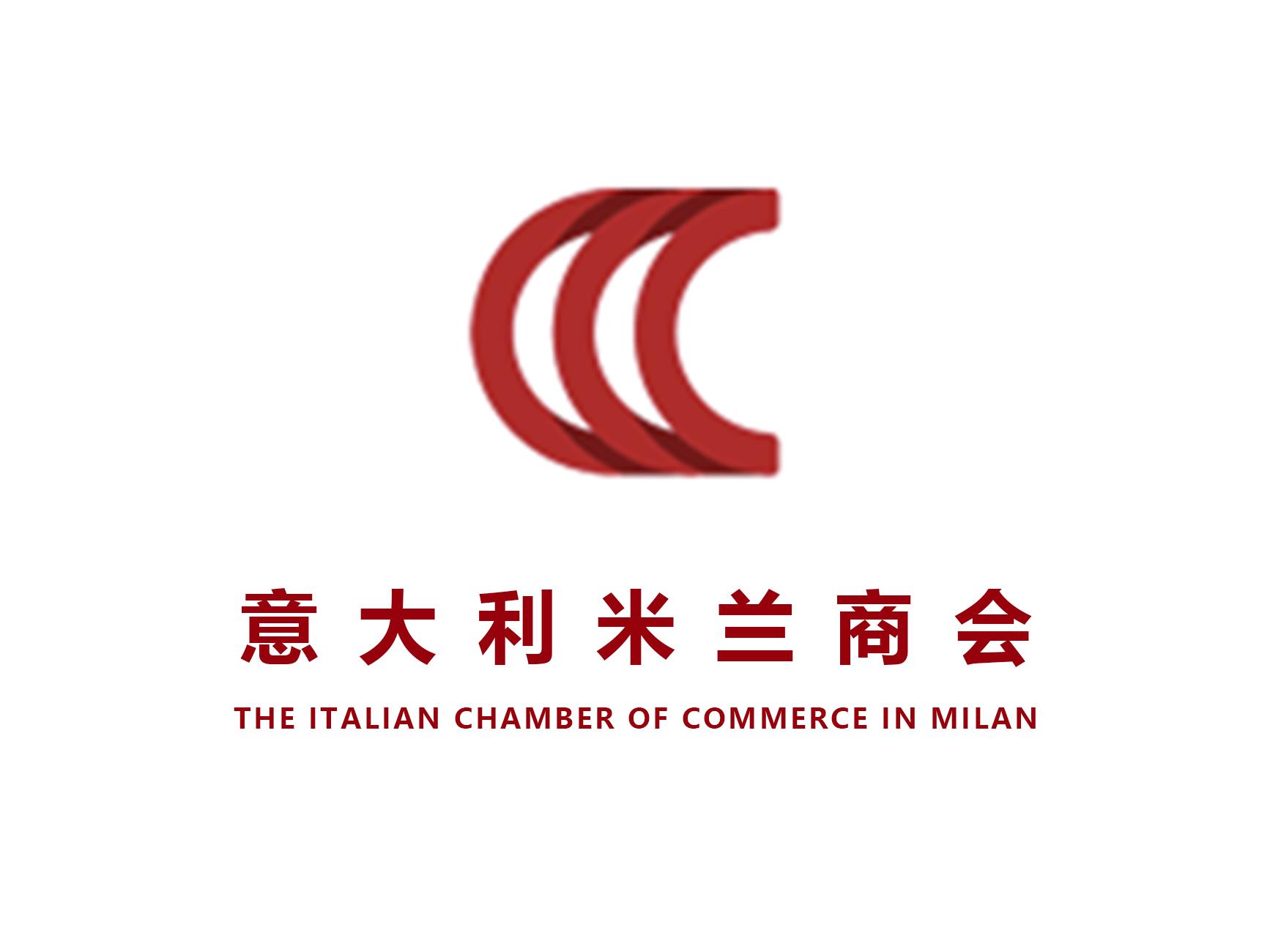 意大利米兰商会
