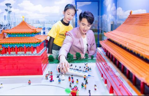 北京乐高探索中心将正式开业 乐高探索大使吴尊出席开业仪式