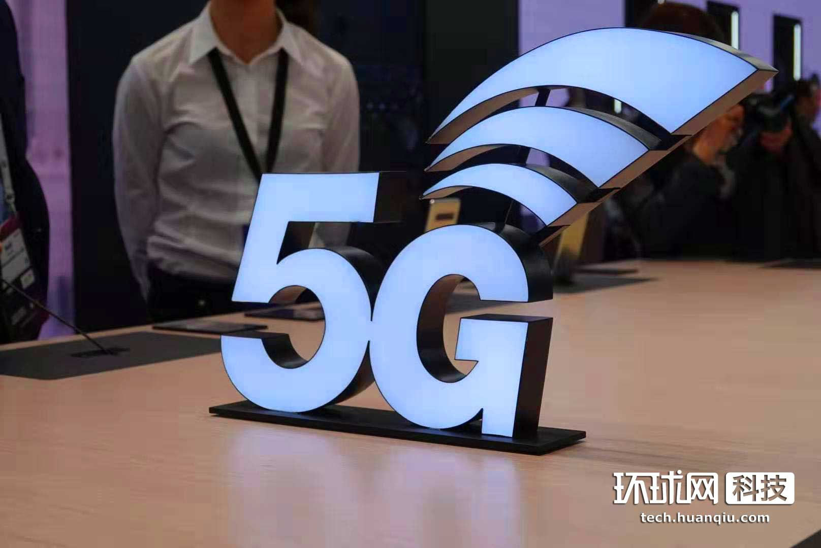 高通助力瑞士电信开通5G服务加速欧洲5G建设
