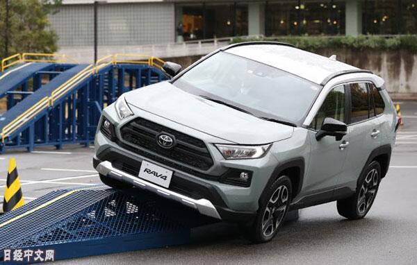 丰田时隔3年在日本投放新款RAV4