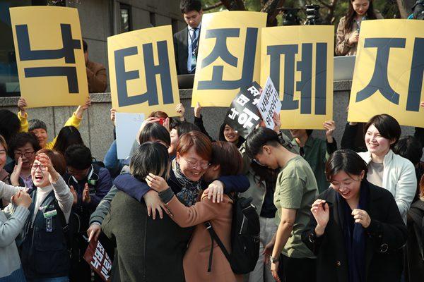 """韩宪法院判定""""堕胎入刑""""违宪 支持者相互庆贺"""