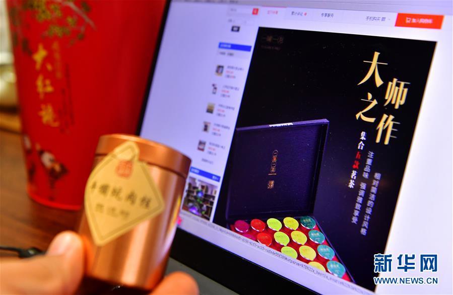 """随意贴""""大师""""标签,1斤岩茶炒到数万元!"""