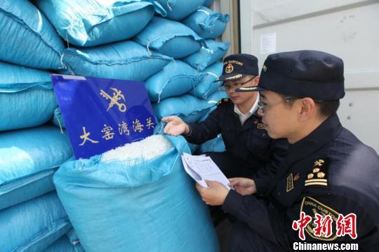 大连海关查获禁止进口固体废物93吨