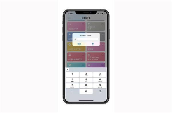 20款超实用快捷指令:iPhone效率瞬提N倍