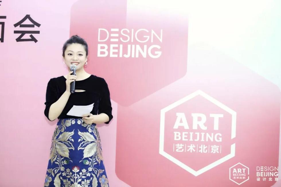 2019设计北京期待与您相聚!