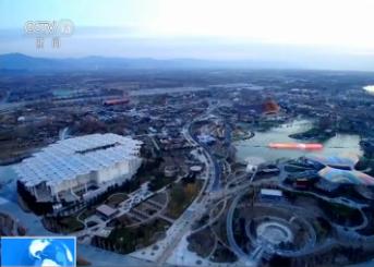 北京世园会已有110个参展方确认参展 预计参观人数达1600万人次
