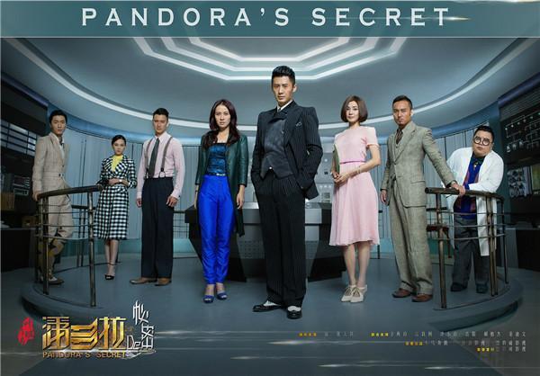 叶璇在抗战剧《潘多拉的秘密》中身兼多职,再续琉璃前缘
