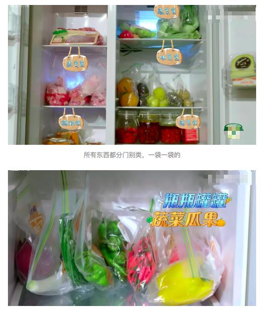 李宇春超整洁冰箱大曝光 一罐罐辣椒引食欲