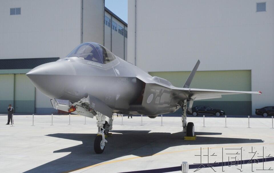 日媒:日空自坠毁F-35A?#20132;?#26366;因故障紧急着陆