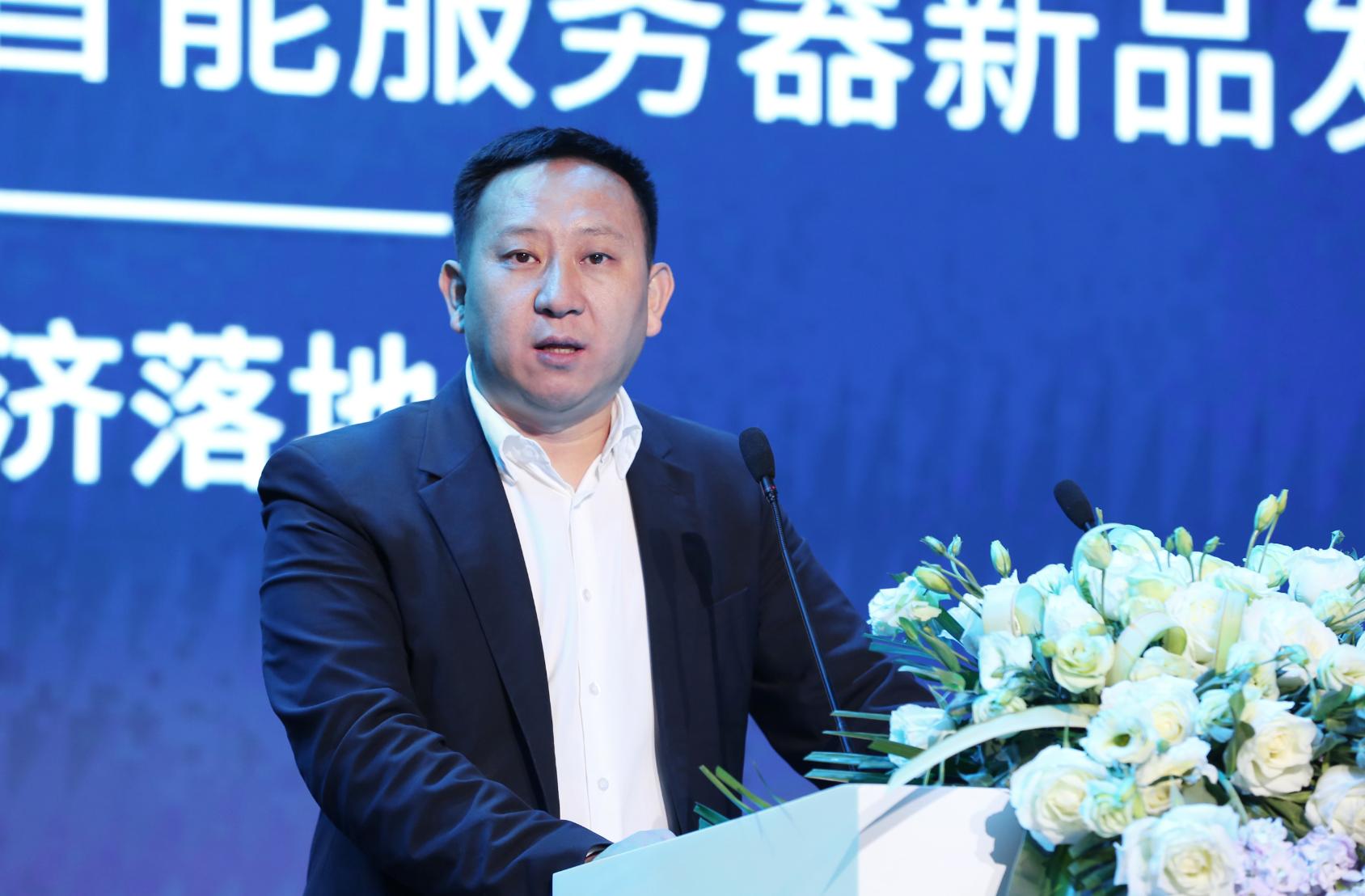 华为张小华:未来智能运维 将把人力从数据中心释放出来