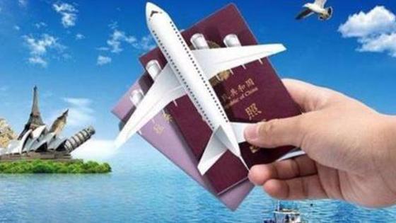 """永利国际现金平台:""""五一""""旅游热度预计将明显超清明"""