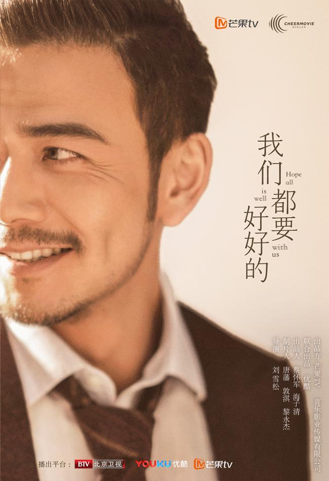 刘杨_杨烁刘涛搭档上演绝望主妇《我们都要好好的》定档4.14_娱乐_环球网
