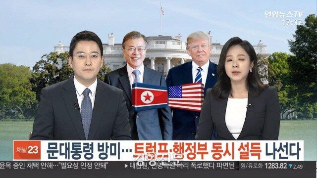 大乌龙!韩媒新闻直播给文在寅配了朝鲜国旗