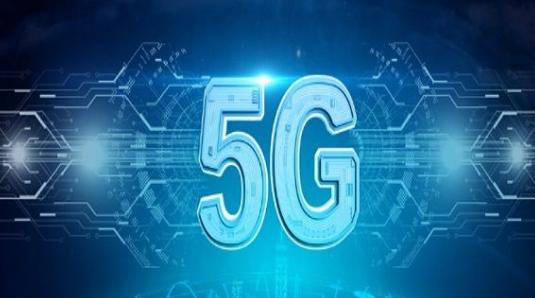 5G时代产业界的主角是谁?