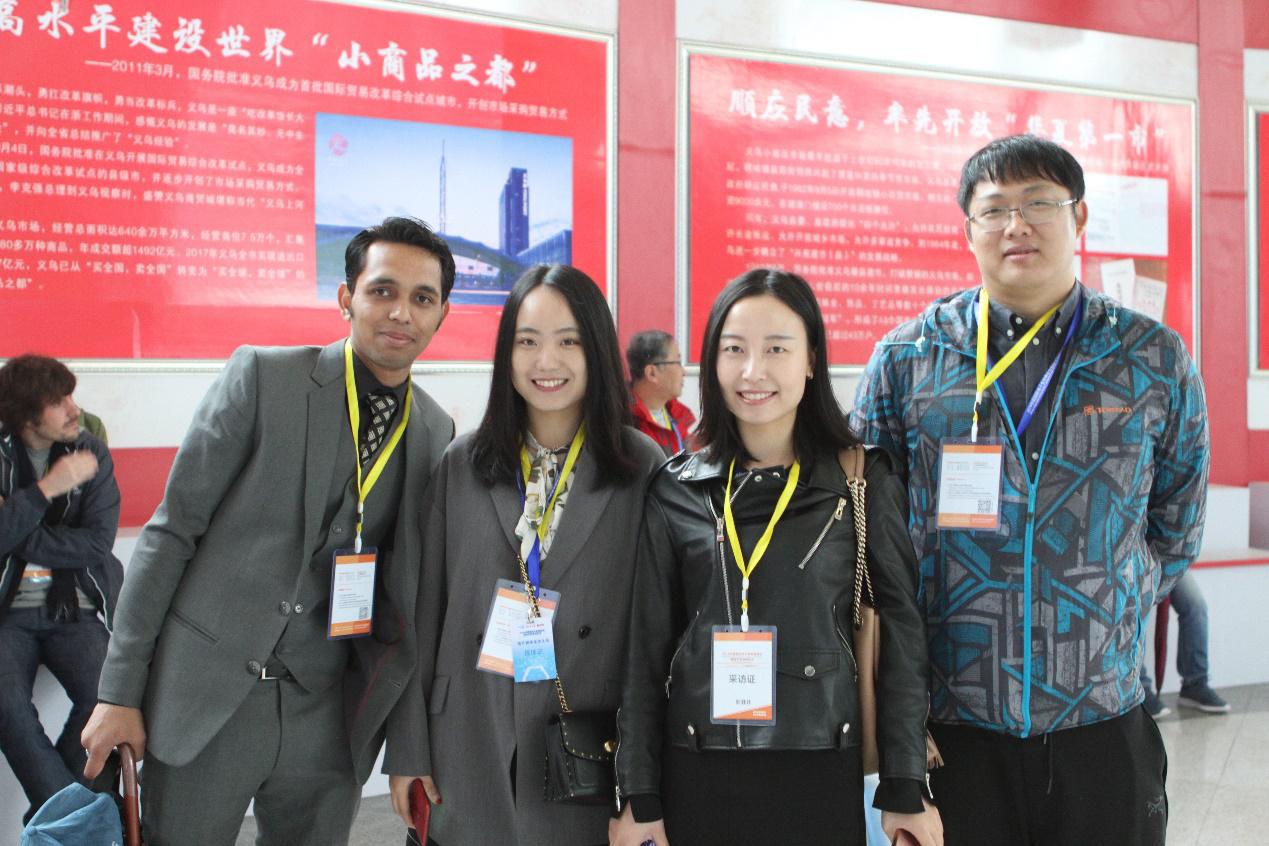 徐高春:数字贸易和电子商务的发展为经济社会注入新动力