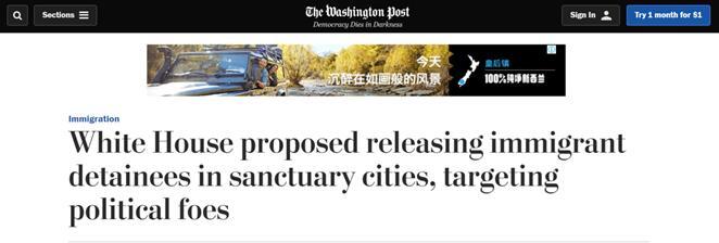 """民主党欢迎""""非法移民""""?特朗普政府:那送一车过去……"""