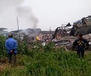 四川绵阳木材厂锅炉爆炸