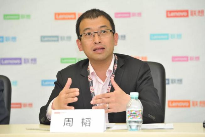 """联想周韬:数字化转型形成 """"效率红利""""靠创新"""