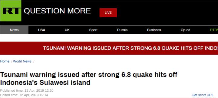 印尼地震后发布海啸预警