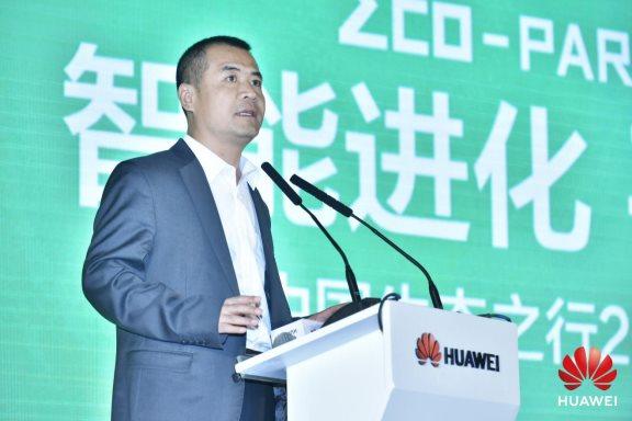 """华为中国生态之行2019首站走进""""冰城""""哈尔滨"""