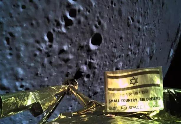 刚刚,以色列登月飞船坠毁