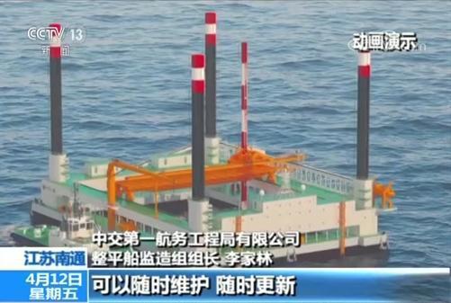 我国自主研发的自升式碎石铺设整平船成功下水