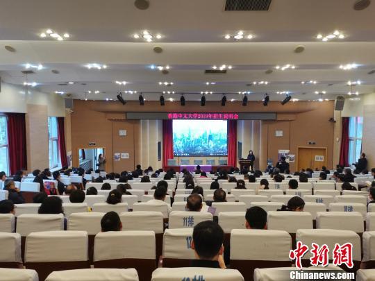 香港中文大学:计划在鲁招生14名