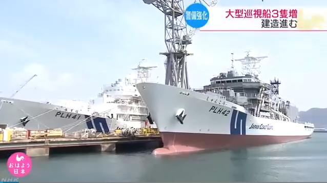 还觊觎钓鱼岛!日本要增派3艘6000吨级以上巡逻船