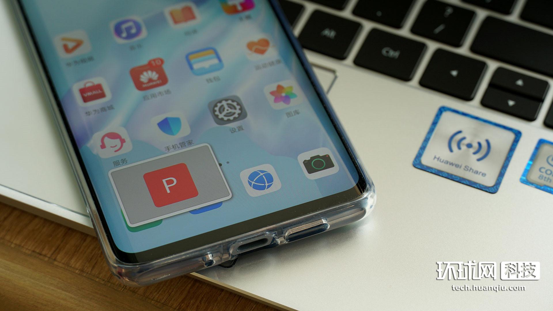 Huawei Share一碰传体验:华为用硬实力,深入传统PC行业的腹地