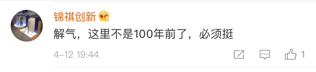 上海交警教育日本男子:这不是100年前,向中国法律道歉!