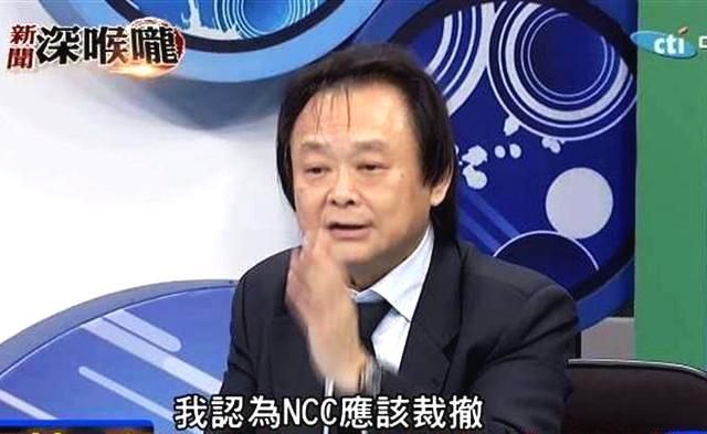 王世坚:NCC应该裁撤!我在民进党也创立了派系