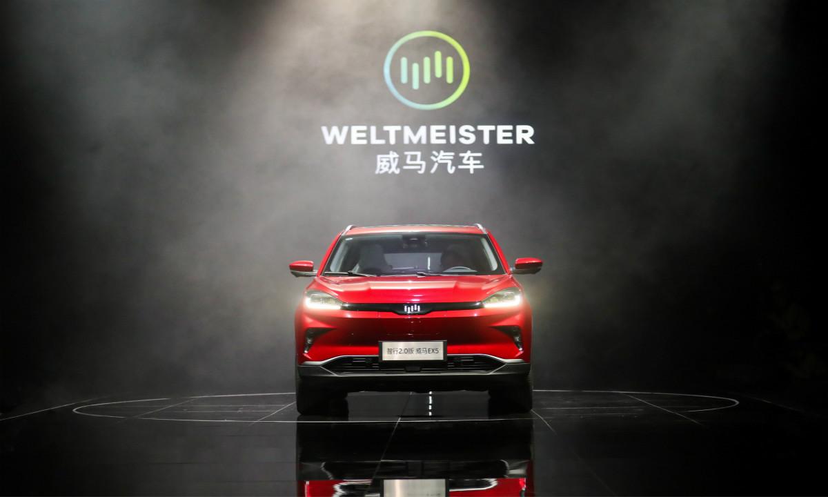 累计融资近230亿元,威马汽车智行2.0版威马EX5上市售价12.98万起