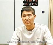 福彩中心原副主任获刑