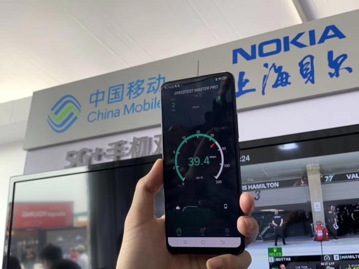 vivo 在上海完成首次5G手機預商用場景體驗