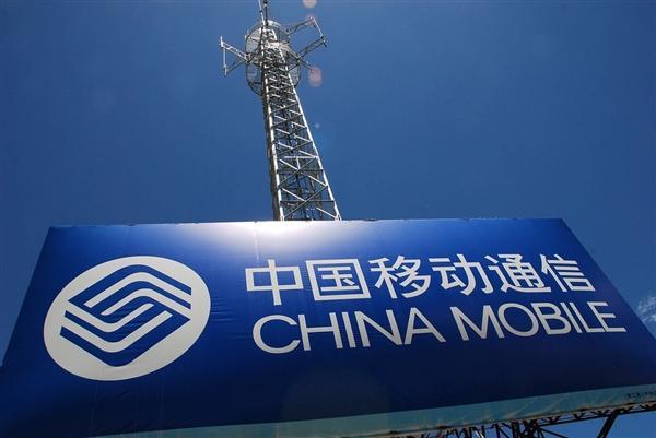 中国移动:北京已接通首个5G手机电话
