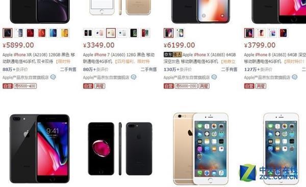 不妨再坚持下 iPhone还有可能进一步降价