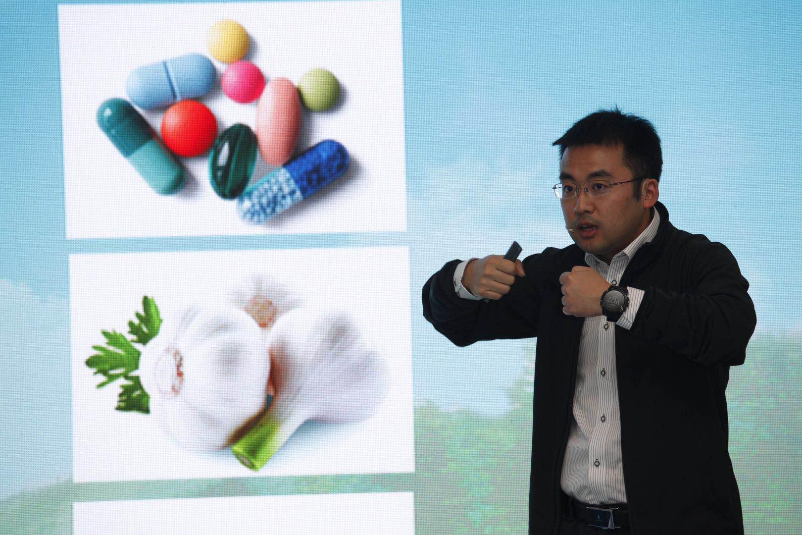 中国首位全球元素代言人讲述元素与周期律的故事