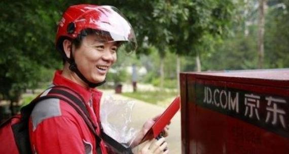 刘强东:取消配送员底薪为了让京东物流生存下去