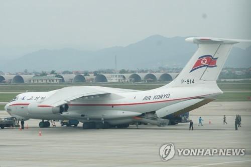 俄媒:朝鲜有意购买俄新型客机