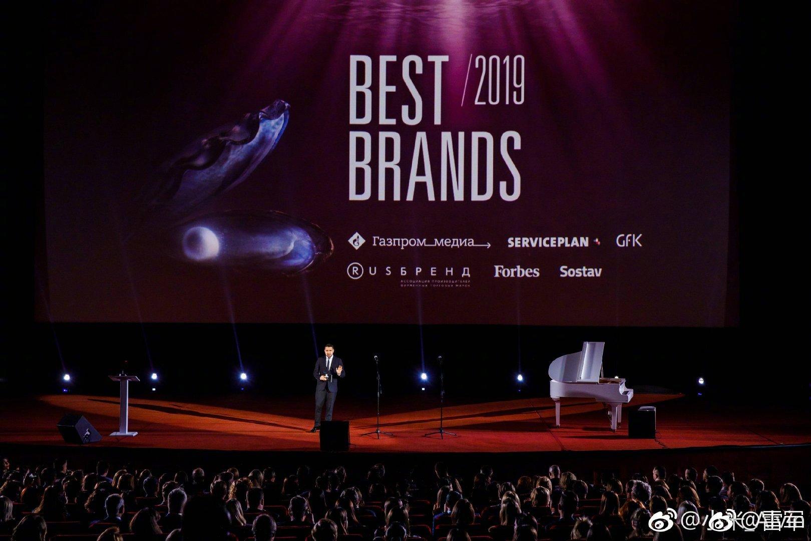 小米在俄罗斯斩获消费电子类最佳品牌奖