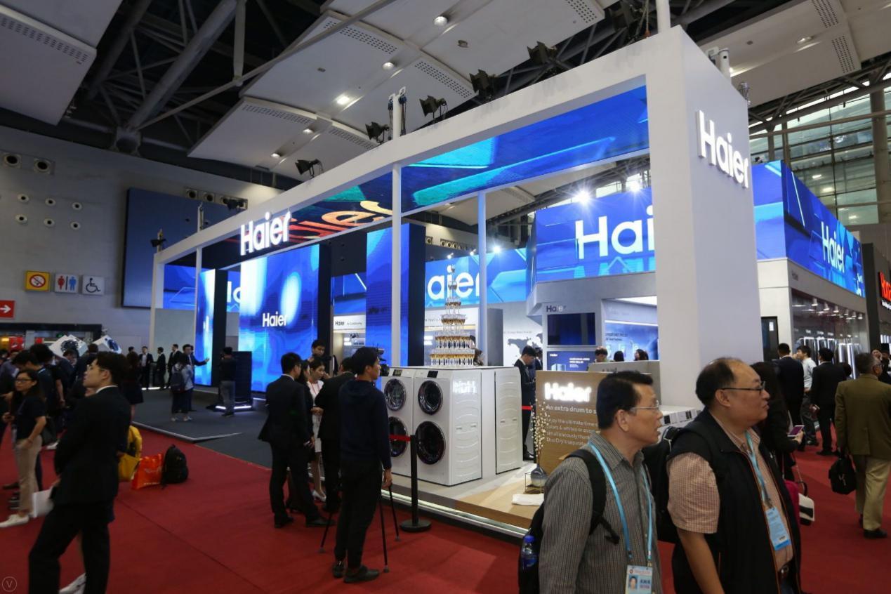"""海爾向世界展示海爾全球化品牌的""""全球創""""成果"""