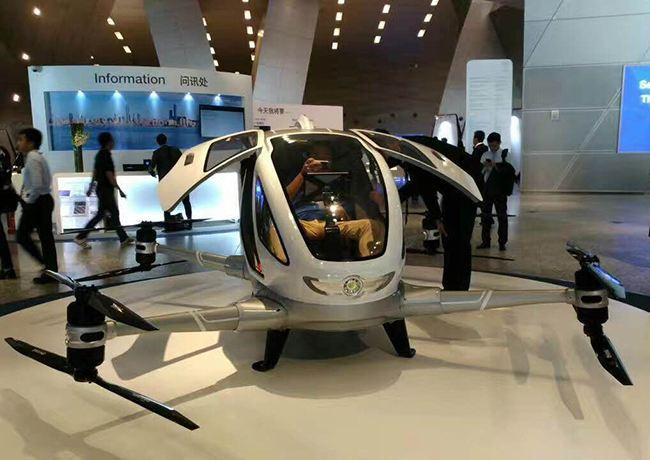 美媒:电动飞行汽车比传统汽车更节能 减排52%温室气体
