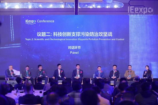 广东紫金紫城工业园签约投资94.5亿元港台资企业占32.6%